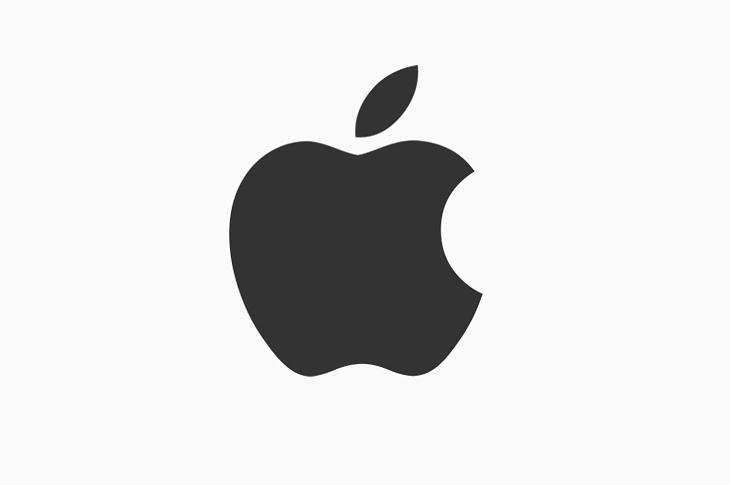 Apple Operasyon Uzmanı  (Ref:BST)
