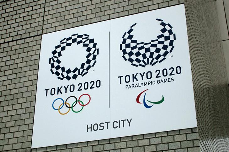 Tokyo Paralimpik Oyunları'na Yurt Dışından Seyirci Alınmayacak