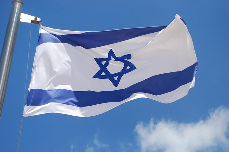 İsrail Sağlık Bakanlığı Engellileri Ölüme Terk Edecek