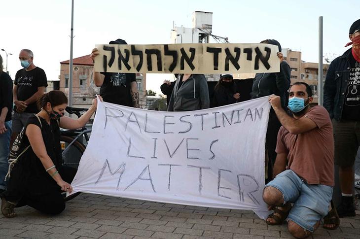 Engelli Filistinli Şehit İyad Hallak Anıldı