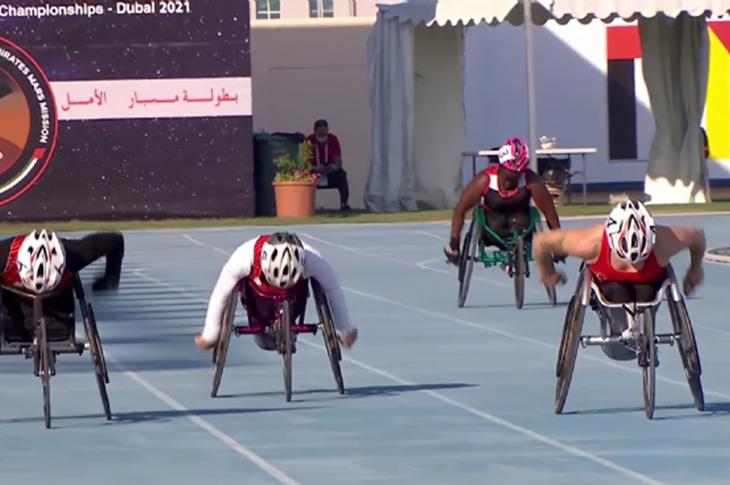 Kadın Milli Atletler İlk Üç Sırayı Aldı